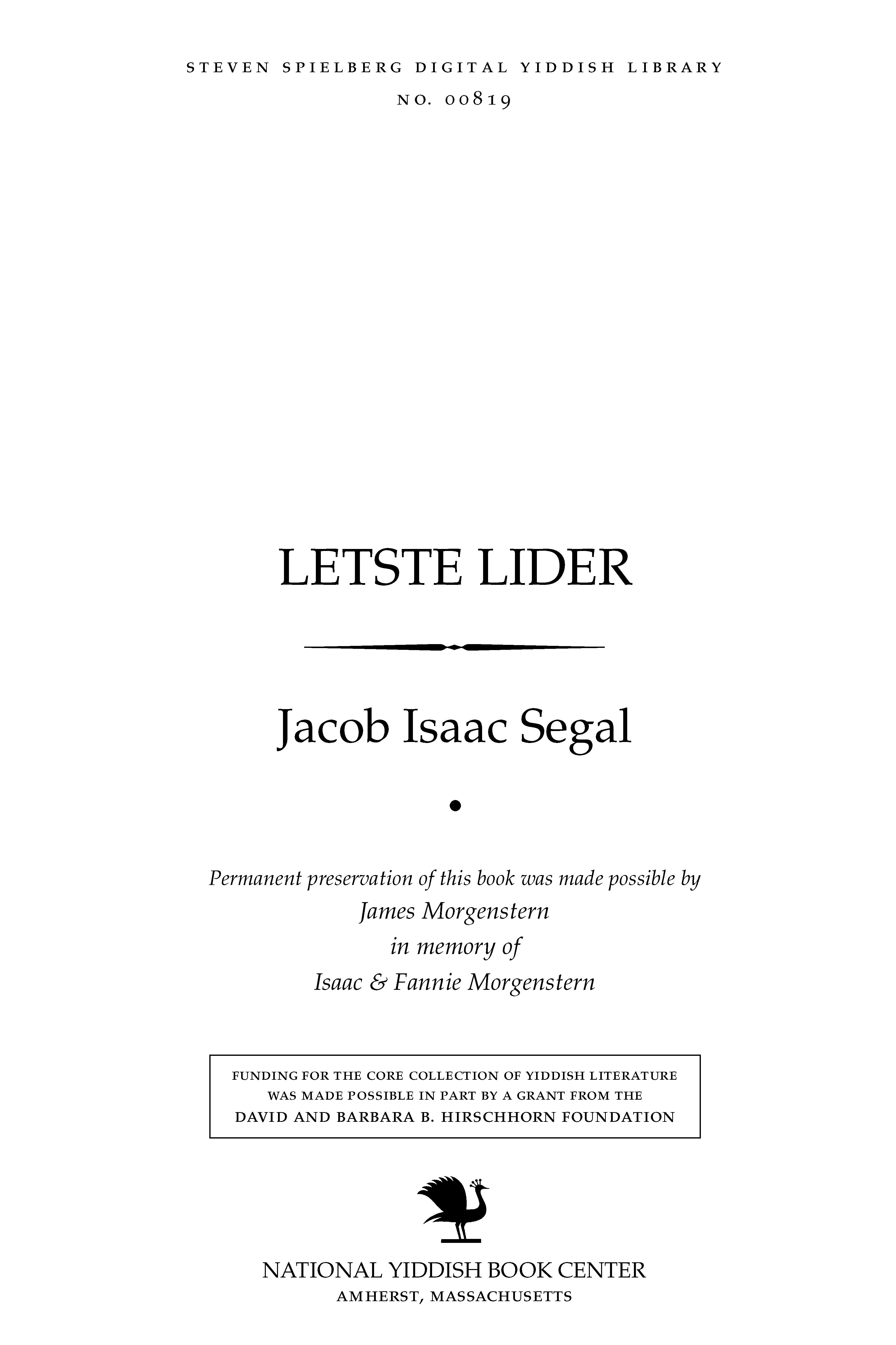 Cover of: Letsṭe lider