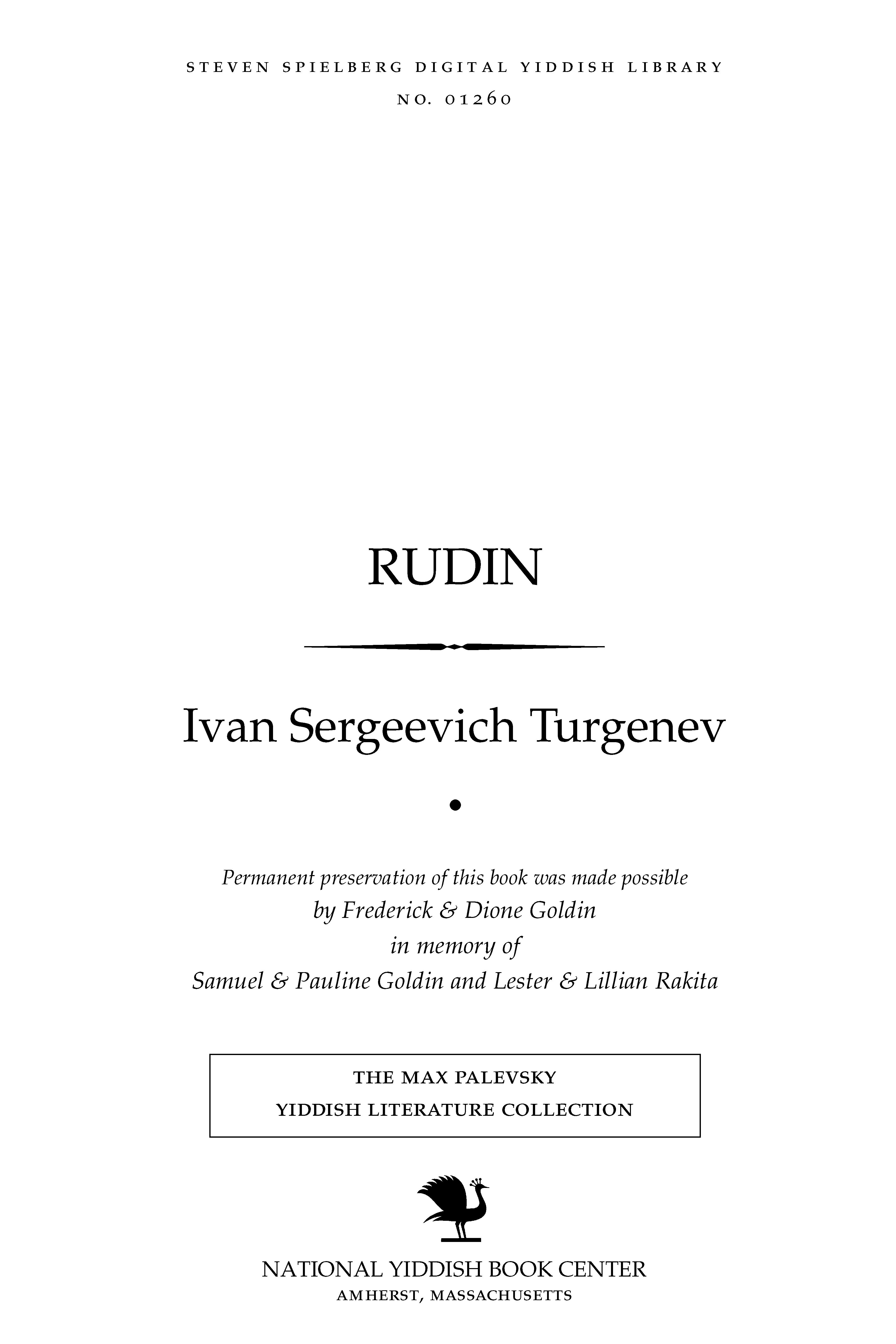 Cover of: Rudin