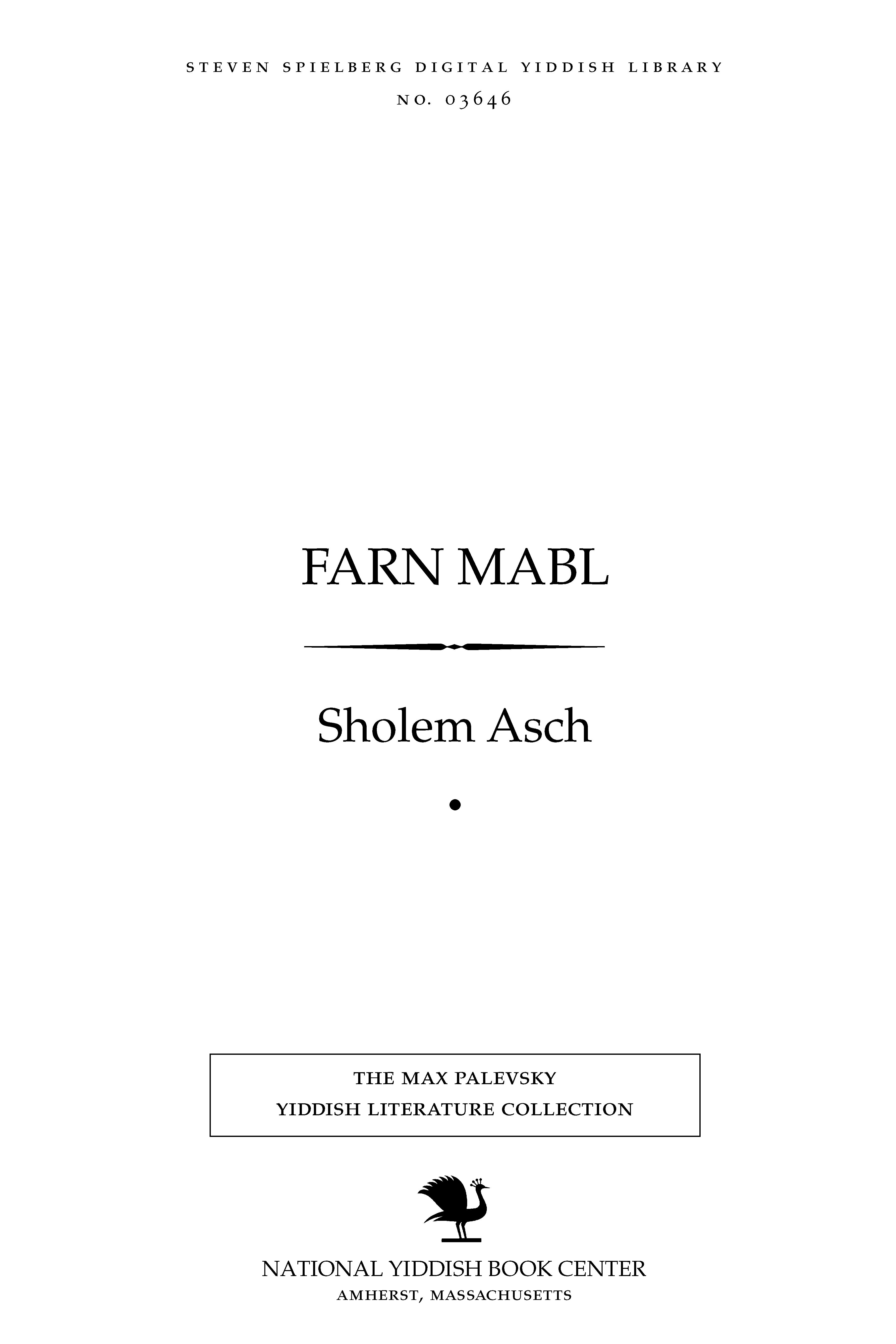 Cover of: Farn mabl
